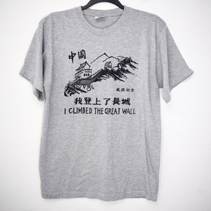 Vintage Great Wall of China Tourist T Shirt